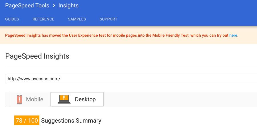 After Desktop Onpage Search Engine Optimisation Work